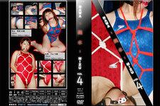 """Rope water VOL.4 NAWAMIZU Vol.4"""