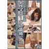 Hotel travel woman masseuse voyeur [11]