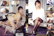 1000 Demons 4 Bimbo pickpocket mad erotic nymphomaniac woman masturbation Ascension video DVSK-004
