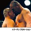 BATI BATI 36 (4) 成熟馬薩亞永井 vs 野橋香芋