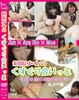 Uniform girl tickling each other brackets [secret of the after school. > - Reed うら編 - [a uniform girl won't stop tickling]