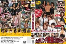 O01 Female meat lynch! Tobiomi Bigakiri Gakuen Collective Lynch Edition