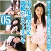 Magician of the fingertip · Shinohara Yuzu's electric shrine glans torture pantyhose with handjob M man insult ejaculation