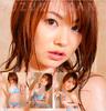 Suzuki Akane shower
