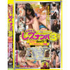 Oishi MoE レズナンパ. 3 Dimensions-stop! Continuous peak! Erotic love celebrity wife hen ~ (3 Mbps) FTA-074