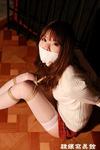 Photoset[#2100] Damsel in Distress - Rika Natsukawa in Bondage and Confinement