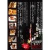This voyeur is amazing! Love Hotel Mitsusha Document