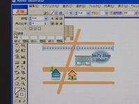 イラストレーターCS2 使い方講座 線路を描く