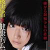 Girl meat jar treats Kasumi ( LASA-01)