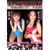 美少女達の関節技地獄 Vol.04