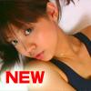 "Fujiwara dance cloth-Suk water hen ""Akiba system included risk water woman Gakuen"""