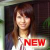 Perfect set prestigious nanchatte woman Gakuen Ikegami kiyoka hen