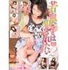 若奥さま, raped 2 (new territory and 1 Mbps)