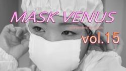 MASK VENUS vol.15 ひかる