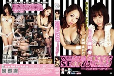 WRESTLE SEXY SISTERS Ⅲ