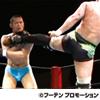 BATI-BATI 38 (e) Ono Takeshi vs Nagai maturity t.