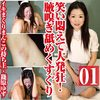 Great Sensitive Daughter Shinohara Yuzu Laughing Out Insulting Great! Side sniffing licking tickling