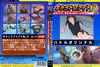 "All Catfight Vol.31 ""Cat fight Vol.31"""