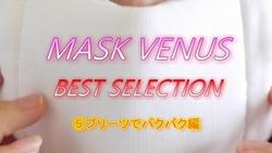 MASK VENUS BEST SELECTION 5 Pleat with Paku Pak edition