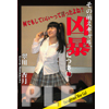 MV-072 savage and MoE girls, per 3 Extreme brutal action.