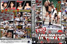 エロタッグマッチアルティメット 美女タッグVS男タッグ Vol.2