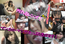 Too thick fetish scene compression Cute girl limited! I will show plenty of Mankas Man juice! Second bullet