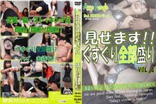 ZM004 shows! Tickle all overblown № 4