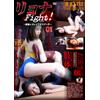 高身長女子ボクサー ミックスボクシング!! Vol.01