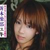 Athletic based clubs girl gymnastics of Yuki (LAMA-05)
