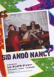 SID Ando Nancy MCR