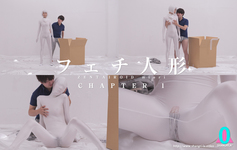 """Fetish Doll"" Chapter 1 Zentai Love Doll Miori's whole body is fingered and wet"