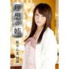 Loli sengansenka perfect sister Sakurai heart hot 18 years old