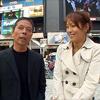 """Turbulent age Petite woman Gakuen Ed """"Kabuki-Cho exploration rumors"""""""