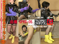 Rain wear woman PVC&Rubber Bizarre Play 5