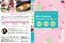 [By Mii s Cookery Sensational food, cookery and mikiko nishide cooking DVD
