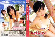 Toyohara Satomi believe >