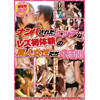 Pick the women 4 hours of amateur Erotica's first lesbian experience