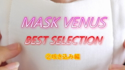 MASK VENUS BEST SELECTION 2 coughing