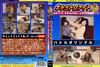 """キャットファイト Vol.51""""Cat fight Vol.51"""""""