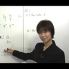 Can-Pass-Port mathematics B one 1 Chapter 7 various sequences [part 2]