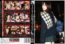 Tokyo uniforms pretty vol.07