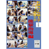 GJ-010 Marubeni seiryo women's Junior College ejaculation lab - junior teaching Division-