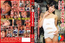 ネバネバスペルマ 15 Oishi Misaki