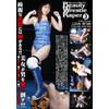 Beauty wrestle rapier 3