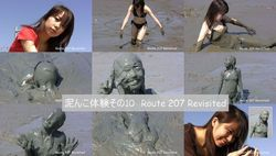 Mud Video #10