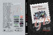 GTS -極線-