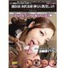 Love juice Kimo father favorite teacher [4 teacher obscene]