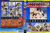 """""""Cat fight Vol.28"""" cat Vol.28"""