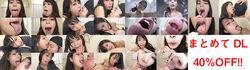 Kyoko Maki Complete Set (Scene 1-7 with Bonus Scene)