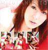 Red beauty Mizutani Miyako swimwear